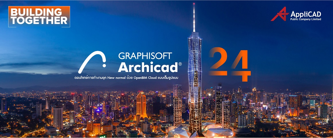 Archicad24 Banner